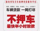 重庆现在有只需要身份证的小额贷款吗,介绍一下?