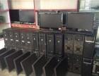 汉口哪里可以回收二手电脑,二手电脑回收卖多少钱