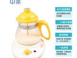 中亲24小时恒温调奶器 宝宝暖奶器婴儿恒