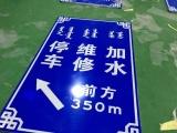 甘肃兰州定西陇南标牌道路标志牌交通标志牌