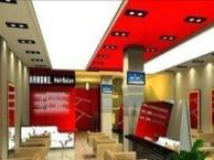 北京美发店装修|理发店装修|美容院装修|室内装修
