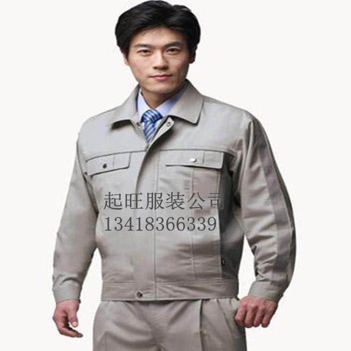 起旺服装公司专业工作服定做诚信厂家,100起订质优价廉