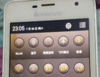 5寸联想智能手机四核2G16G的转让220元。