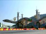 浙江杭州市萧山塘湄线旁边一大型场地招市场商或医院运营
