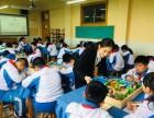 好学国际全脑教育诚招加盟校和运营中心