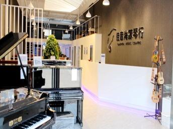 天津买钢琴哪家好,佳音海豚琴行让您买得实惠