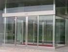 江汉 民权 青年路 前进感应玻璃门安装维修售后
