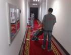 重庆万州区洗地毯服务