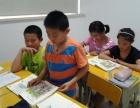 常州小学生4~6年级英语语法 阅读完型拓展提优辅导班