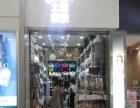 市中心 悦荟广场 扶梯口边上 商铺出售