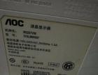 AOC32寸显示器便宜出