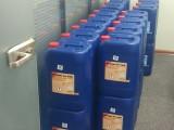 清洗焊接夹具设备德国洁创ZESTRON SP200水基清洗剂