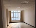 嘉德中心商务楼 写字楼 50平米
