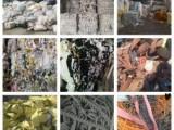全广州废酸碱,废油,污泥,废胶水等 危险废物处理