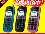 批发Nokia/ 诺基亚 1280黑白屏改串号超长待机 非智能