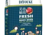 迪尤克無谷鮮肉招經銷商