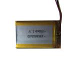 优惠的空气净化器电池,哪里可以买到优质的空气净化器电池