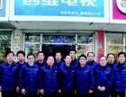 安庆市创维液晶电视厂家售后(修不好不收费)