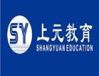 苏州吴中办公自动化培训班 苏州商务办公培训
