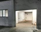 崇安区江海高架旁1800方标准厂房可分租可做汽修