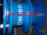 洛阳刚性柔性防水套管加工厂