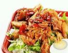 小馋猫烤肉拌饭山东加盟,脆皮鸡饭,热门中式快餐