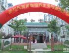 淄博博伽檀瑜伽会所