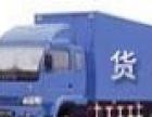 上海4.2米货车出租小货车出租面包车出租长短途搬家