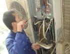 静安区专业空调清洗 新闸路空调清洗保养公司