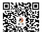 微信公众号开发、企业WIFI建设