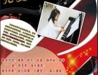 竞雯钢琴艺术学校小,合唱团招生