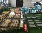 奥特莱斯+城外诚物流中心+华南城打造,重点单价低!