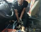 汽车搭电启动,送汽油,汽车开锁,补胎,等服务