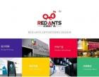 绍兴柯桥 红蚂蚁广告设计制作 海报 折页 传单等