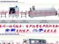 工厂车间生产流水线 滚筒皮带输送机设备 组装工作台