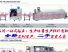 工厂搬迁流水波峰焊机贴片机自动插线机器设备回收维修
