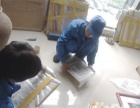 宁波三江搬家,长期为上班族学生居民提供优质服务