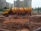湖南市政管网清淤,高压车清洗管道,抽泥浆,污水管疏