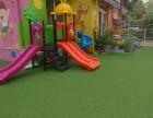市内正规手续优质幼儿园转让