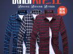 2014新品秋装韩版格子长袖衬衫秋季中学生大码纯棉男士衬衣实拍