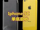 IPHONE5C磨砂手机壳内外全磨砂素材保护套5C浮雕彩绘皮套单