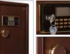 皓瑞家用办公保险柜保管箱优惠出售