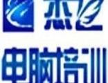 北京cad建筑施工图制图培训班那个好?地址在哪
