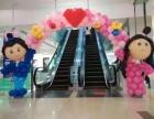 成都气球装饰 派对气球布置 宝宝宴气球装饰 节目表演