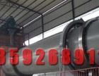 污泥烘干机的生产厂家在雨季该怎加盟 环保机械