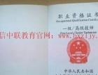 湘西化学检验员国家职业资格培训班