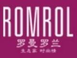 罗曼罗兰家纺加盟 源自法国 九大加盟支持-全球加盟网