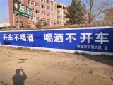 福州墙体彩绘 新农村粉刷, 墙体广告粉刷