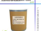 批发法国进口  阳离子纤维素JR-400  聚季胺盐-10 洗发