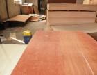 桃花芯三合板奥古曼面多层板胶合板